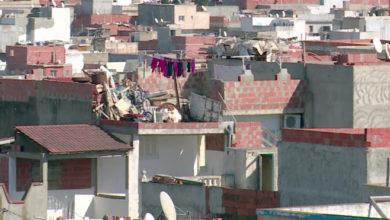 Photo of التفقير والتهميش في تونس: