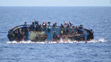 Photo of الهجرة غير النظامية :