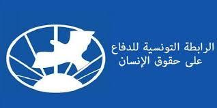 Photo of الرابطة التونسية لحقوق الانسان تدين التشهير بمواطنين من دول افريقية