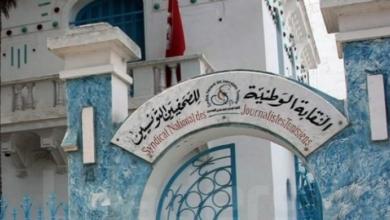 Photo of تراجع نسق الاعتداءات على الصحفيين مقارنة بشهر جوان