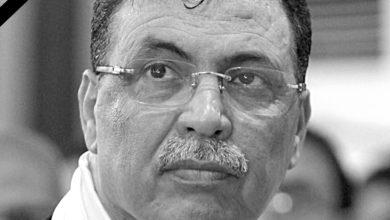 Photo of بوعلي المباركي الأمين العام المساعد بالاتحاد العام التونسي للشغل في ذمة الله