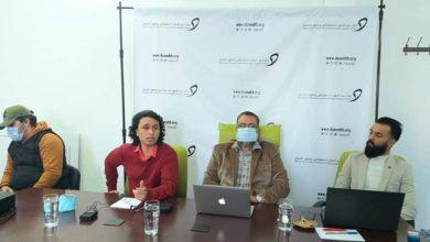 Photo of التقرير ربع السنوي لمركز دعم التحول الديمقراطي وحقوق الانسان في مصرو تونس و ليبيا