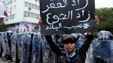 Photo of الحركات الإجتماعية المغاربية تدين حملات القمع والإيقافات للشباب والاطفال المحتجين في تونس