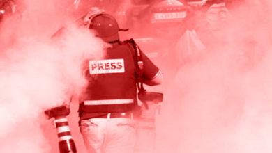 Photo of تزايد اعتداء الأمنيين على الصحفيين وتعليق الشراكة بين نقابة الصحفيين والداخلية