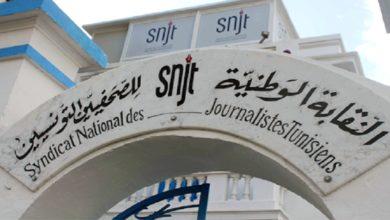 Photo of نقابة الصحفيين توضح بخصوص أولوية التلقيح