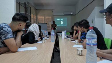 Photo of جمعية جيل ضد التهميش تنظم دورة  تكوينية حول قانون عدد 5 لسنة 2016