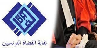 Photo of نقابة القضاة ترفض استعمال آلية التأديب لتصفية الحسابات وخدمة بعض الأجندات