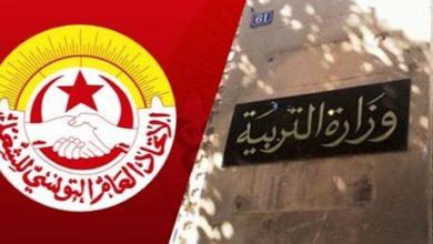Photo of نقابات التربية و التعليم تدين عدم التزام وزارة التربية باتخاذ الإجراءات الصحية المتفق عليها