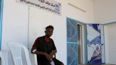 Photo of المحكمة الإدارية تأمر بتعليق احتجاز المهاجرين على أساس أن سلب حريتهم مخالف للقانون التونسي و الدولي