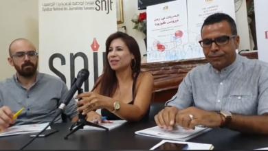 Photo of الجمعية التونسية للحريات الفردية تقدم تقريرها حول الحريات في زمن الكورونا
