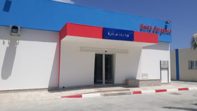 Photo of رأس الجبل: الوحدة الإستعجالية كوفيد_19 مبادرة مدنية دعما لمجهود الدولة