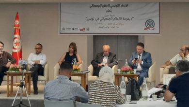 Photo of ديمومة الاذاعات الجمعياتية، كيف نضمنها؟