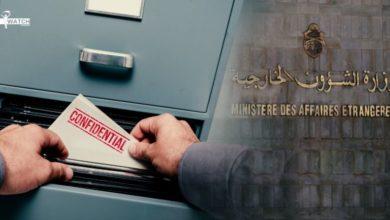 Photo of منظمة أنا يقظ تقاضي وزير الخارجية السابق خميس الجهيناوي وسفير تونس بمالطا