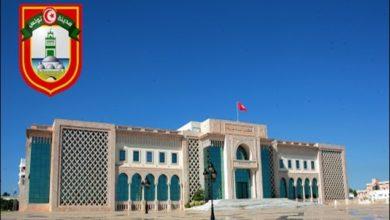 Photo of بلدية تونس: يوم دراسي حول الاقتصاد الاجتماعي  والتضامني والجماعات المحلية