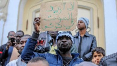 Photo of فيروس كورونا: وضعيات اجتماعية وإنسانية صعبة للمهاجرين في تونس