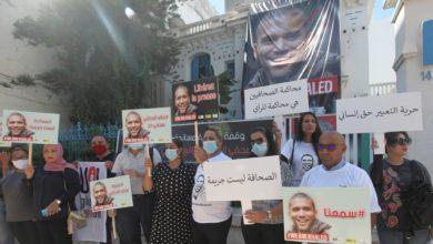Photo of وقفة تضامنية مساندة للصحفي الجزائري خالد الدرارني