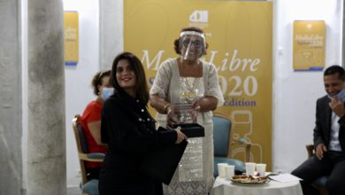 Photo of جائزة أفضل عمل إعلامي حول الحريات الفردية لسنة 2019 – النسخة الثالثة من مسابقة MediaLibre