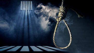 Photo of جمعيات ومنظمات تدعو رئيس الجمهورية الى التصويت لصالح قرار الأمم المتحدة الخاص بوقف عالمي لتنفيذ عقوبة الإعدام