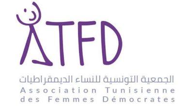 Photo of الجمعية التونسية للنساء الديمقراطيات: تحويركم لا يعنينا و حكومتكم لا تليق بنا