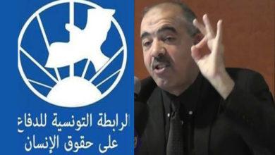 Photo of رئيس بلدية الكرم يقتحم مقرا لرابطة حقوق الإنسان و يغير اليافطات بأخرى لجمعية قرانية