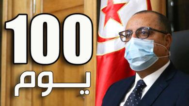 Photo of 100 يوم بعد مباشرة مهامها… الحكومة في عين العاصفة