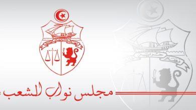 Photo of رئاسة البرلمان تدين العنف المادي لنواب من ائتلاف الكرامة على نواب بالكتلة الديمقراطية