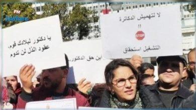 Photo of دكاترة باحثون ينفذون إضرابا عن الطعام بمختلف الجهات للمطالبة بحقهم في الانتداب