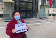 """Photo of في الذكرى العاشرة للثورة راضية النصراوي من أمام الداخلية : """"اطلقوا سراح وطني"""""""