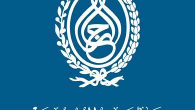 Photo of رئيس الجمهورية يقرر تمتيع 919 محكوما عليهم بالعفو الخاص