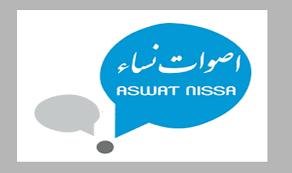 "Photo of جمعية ""أصوات نساء"" تدعو إلى مراجعة التحوير الوزاري بتشريك الكفاءات النسائية"