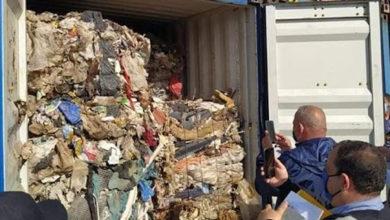 Photo of منتدى الحقوق الاقتصادية و الاجتماعية يطالب السلط بالشفافية حول ما تعزم القيام به للتخلص من النفايات الايطالية