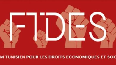 Photo of منتدى الحقوق الاقتصادية والاجتماعية يدين صمت الحكومة واكتفائها بالمعالجة الأمنية للاحتجاجات
