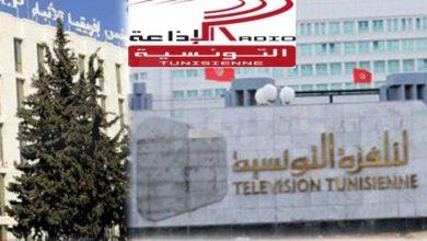 Photo of إضراب بيومين للمكلفين بالاعلام و في التلفزة والاذاعة و وكالة تونس افريقيا للأنباء