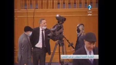 Photo of الهايكا تحذّر من تواصل التدخل في عمل الصحفيين بمجلس النواب