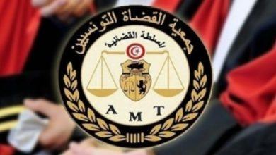 Photo of جمعية القضاة تدعو النيابة العمومية الى التعهد بملفي الطيب راشد و بشير العكرمي