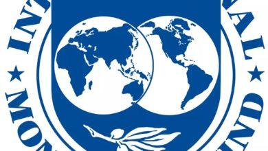 Photo of صندوق النقد الدولي : تونس تشهد أكبر هبوط اقتصادي منذ الاستقلال