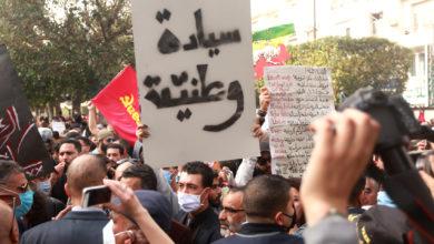 """Photo of """"المقاومة المدنية السلمية"""" في مواجهة المنظومة الفاشلة"""