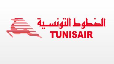 Photo of إعفاء الرئيسة المديرة العامة للخطوط التونسية من مهامها