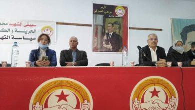 Photo of إقرار الإضراب العام في ولاية سيدي بوزيد