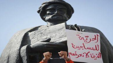 Photo of أكثر من 60 منظمة و جمعية تدين حملة الايقافات التعسفية الأخيرة