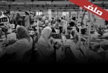 Photo of اشكاليات قطاع النسيج في تونس واسبانيا، قطاع مؤنث وغير منصف تفكير في النماذج والحلول البديلة
