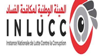 """Photo of منظمات حقوقية ونقابية تحذّر من """"التلاعب بالمنظومة المعلوماتية للهيئة الوطنية لمكافحة الفساد"""