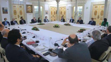 Photo of لقاء حول خطة الاصلاح الاقتصادي للحكومة