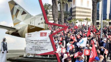 """Photo of """"قضيّة التلاقيح الإماراتيّة""""،   أزمة الحكم وأسلوب النهضة في تحويل انتباه الرأي العام"""