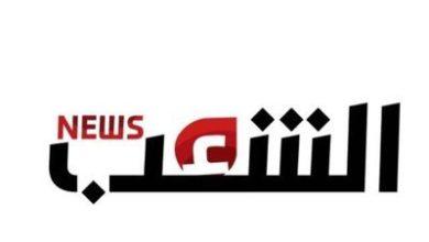 """Photo of الاتحاد العام التونسي للشغل يطلق جريدته الالكترونية """"الشعب نيوز"""""""
