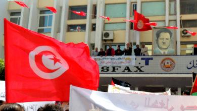 Photo of الاتحاد الجهوي للشغل بصفاقس يؤكد تشبثه بالإضراب العام الجهوي المزمع تنفيذه يوم 20ماي