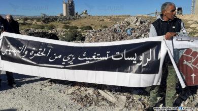 Photo of منتدى الحقوق الاقتصادية والاجتماعية يقاضي بلدية الشبيكة بسبب النفايات