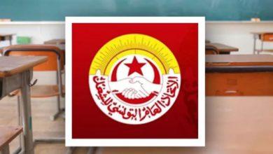 Photo of تعليق الدروس في طبربة بقرار من نقابات الثانوي و الأساسي و القيمين و العملة