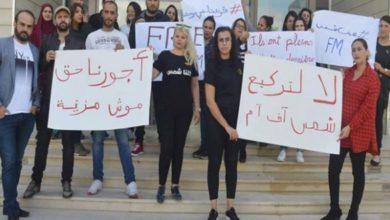 """Photo of رفع اعتصام اذاعة """"شمس أف أم"""""""