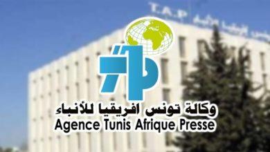 Photo of رفع الاعتصام في وكالة تونس افريقيا للأنباء ومطالبة المشيشي بالإعتذار